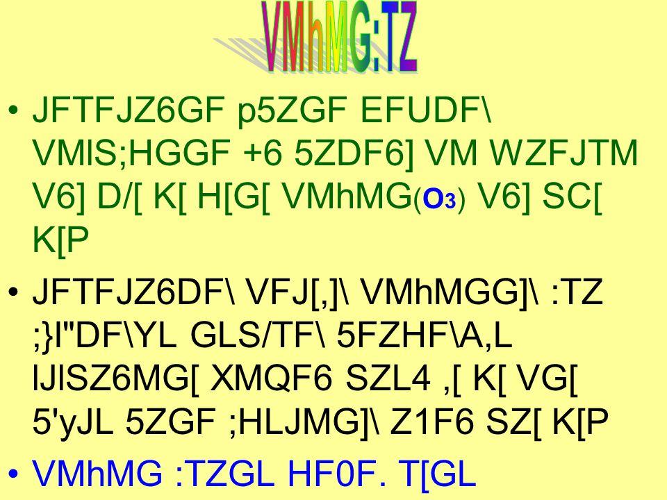 VMhMG:TZ JFTFJZ6GF p5ZGF EFUDF\ VMlS;HGGF +6 5ZDF6] VM WZFJTM V6] D/[ K[ H[G[ VMhMG(O3) V6] SC[ K[P.